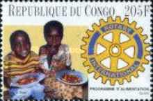 [The 90th Anniversary of Rotary International (1995), Typ BDT]