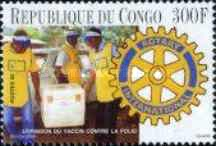 [The 90th Anniversary of Rotary International (1995), Typ BDU]