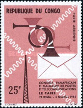 [Airmail - Pan-African and Malagasy Posts and Telecommunications Congress, Cairo, type BG]