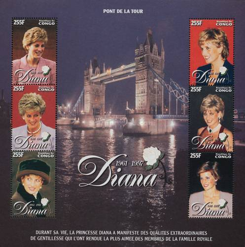 [The 1st Anniversary of the Death of Diana, Princess of Wales, 1961-1997, Typ BHT]