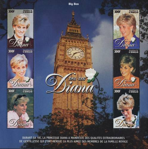 [The 1st Anniversary of the Death of Diana, Princess of Wales, 1961-1997, Typ BHZ]