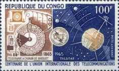 [Airmail - The 100th Anniversary of ITU, Typ BO]