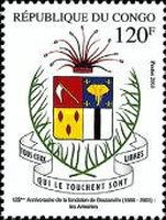 [The 125th Anniversary of Founding of Brazzaville, Typ BPG]