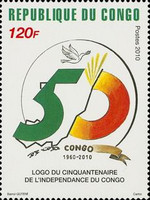 [The 50th Anniversary of Independence, type BQA]
