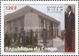 [The 15th Francophonie Summit - Dakar, type BQJ]