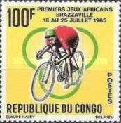 [The 1st African Games, Brazzaville - Inscribed