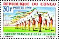 [National Youth Day, type CH]