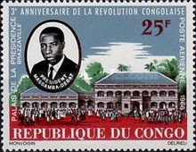 [Airmail - The 3rd Anniversary of Congolese Revolution, type CY]