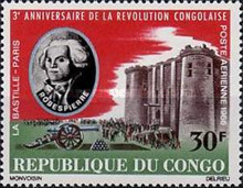 [Airmail - The 3rd Anniversary of Congolese Revolution, type CZ]