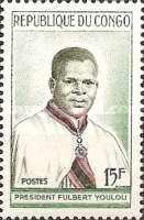 [President Fulbert Youlou, type D]