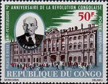 [Airmail - The 3rd Anniversary of Congolese Revolution, type DA]