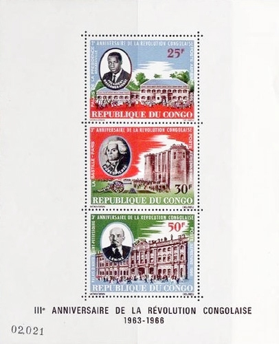 [Airmail - The 3rd Anniversary of Congolese Revolution, type DA1]