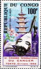 [Airmail - The 9th International Cancer Congress, Tokyo, type DK]