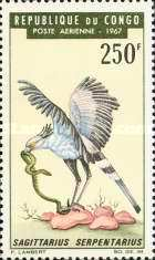 [Airmail - Birds, type DQ]