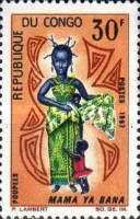 [Congolese Dolls, Typ EA]