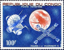 [Airmail - Space Exploration, type EF]