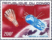 [Airmail - Space Exploration, type EG]