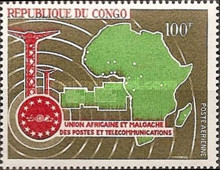 [Airmail - The 5th Anniversary of African and Malagasy Posts and Telecommunications Union, type EI]