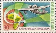 [Airmail - The 30th Anniversary of Aeromaritime Airmail Link, type EL]