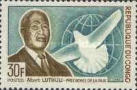 [Luthuli Commemoration, Typ EO]