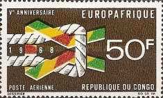 [Airmail - The 5th Anniversary of Europafrique, type EW]
