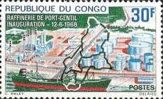 [Inauguration of Petroleum Refinery, Port Gentil, Gabon, type FE]