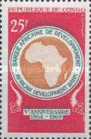 [The 5th Anniversary of African Development Bank, type FZ]