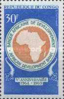 [The 5th Anniversary of African Development Bank, type GA]