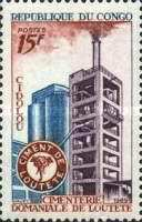 [Loutete Cement Works, type GM]