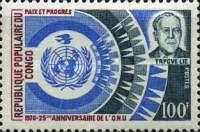 [The 25th Anniversary of United Nations, type II]
