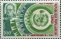 [The 25th Anniversary of United Nations, Typ IK]
