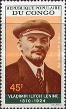 [Airmail - The 100th Anniversary of the Birth of Lenin, 1870-1924, type IL]