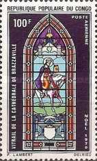 [Airmail - Christmas - Stained Glass Windows, Brazzaville Cathedral, type JI]