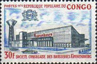 [Congo Brewers' Association - Views of Kronenbourg Brewery, Typ NH]