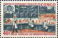 [Congo Brewers' Association - Views of Kronenbourg Brewery, Typ NI]
