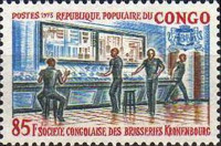 [Congo Brewers' Association - Views of Kronenbourg Brewery, Typ NK]