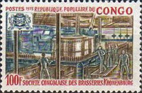 [Congo Brewers' Association - Views of Kronenbourg Brewery, Typ NL]