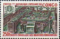 [Congo Brewers' Association - Views of Kronenbourg Brewery, Typ NM]