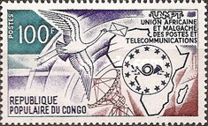 [The 12th Anniversary of African and Malagasy Posts and Telecommunications Union, Typ NZ]