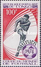 [Airmail - Football World Cup - West Germany (1974), Typ OP]