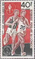 [Airmail - The 2nd African Games - Lagos, Nigeria, Typ OQ]