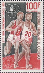 [Airmail - The 2nd African Games - Lagos, Nigeria, Typ OR]