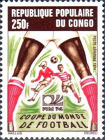 [Airmail - Football World Cup - West Germany, Typ OU]