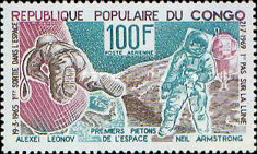 [Airmail - Conquest of Space, Typ OX]