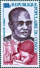 [The 1st Anniversary of the Death of Cabral (Guinea-Bissau Guerilla Leader), 1924-1973, Typ OY]