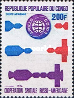 [Airmail - Soviet-American Space Co-operation, Typ PA]