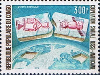 [Airmail - Soviet-American Space Co-operation, Typ PB]