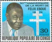 [Airmail - The 30th Anniversary of the Death of Eboue (