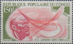 [Airmail - The 30th Anniversary of the Death of Lenin, 1870-1924, Typ PF]