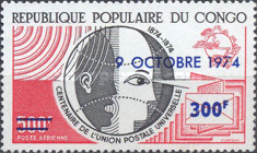 [Airmail - The 100th Anniversary of Bern Convention - Issue of 1974 Overprinted
